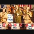 1940's & WWII : 1940's Five Star Swing